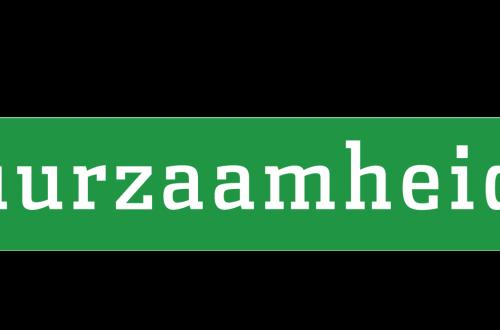logo duurzaamheidslening