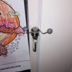 deurveer